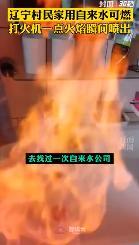据此前消息,11月21日,辽宁省盘锦市大洼区赵圈