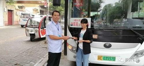 正能量拾机不昧好品德,公交司机获感谢