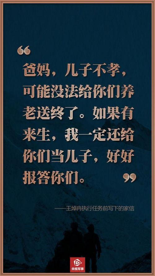 牺牲解放军书信公布,越战牺牲了多少解放军