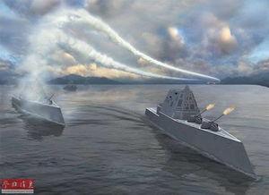 朱姆沃尔特(zumwalt)级驱逐舰