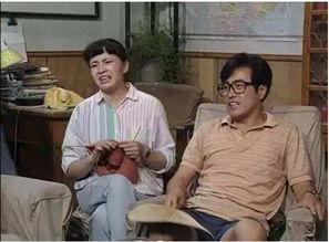 ▍几乎每一套家庭情景喜剧中,都会有一个宋丹丹式的家庭妇女作为喜剧丑角