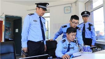 全能型公安队伍全心全意为人民记全国优秀公安局大庆市公安局萨尔图分局