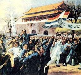 新民主主义革命的诗歌