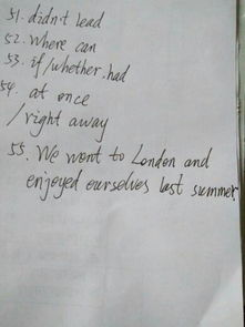 关于五一英语句子