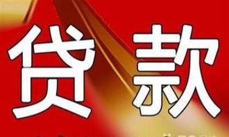 武汉信用贷款(p看银行有没有这个)