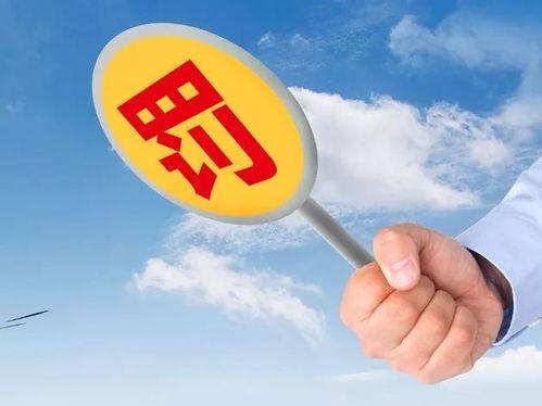 监管罚单直指信贷业务违规锦州银行被罚200万