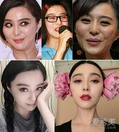 女星真假脸大PK Baby眼角纹惊悚刘亦菲牙齿太丑