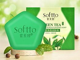 萃值美绿茶香皂可以卸妆吗