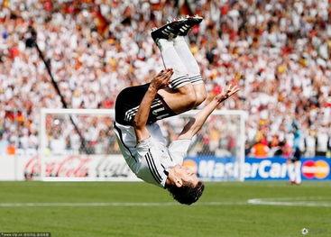 06年世界杯上克洛泽的空翻