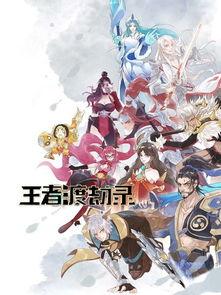 全部 漫画检索 腾讯动漫官方网站