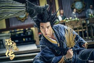降魔传 11月17日上映