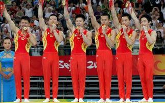 体操 奥运会 决赛 2008