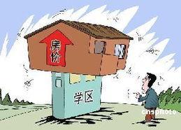 公积金必下的网贷(我要贷十万块钱,当地能下款的,没车没房没社保公积金能贷吗)