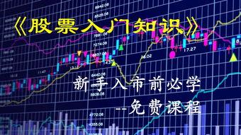 沪深股市以东方开头的股票很多,有27只,我想问问他们有什么关系吗,是不是传说中东方家族的企业?