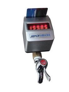 自来水节水控制器刷卡自来水ic卡用水水龙头控制器计费水龙头自来水节水系统se6