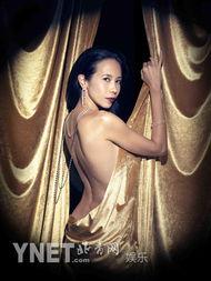 莫文蔚个人展览9月15日香港举行 引乐迷期待