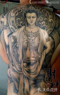 财神纹身社 满背观音纹身图片