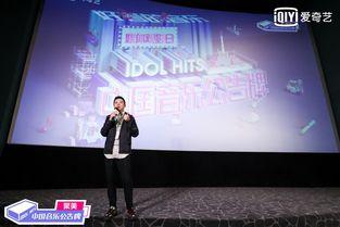 爱奇艺副总裁、《中国音乐公告牌》总制片人姜滨