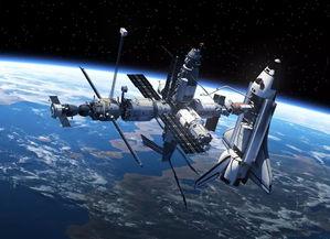 关于太空站知识