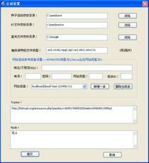 外网络软件名,网络民兴账号踢人-飞速吧