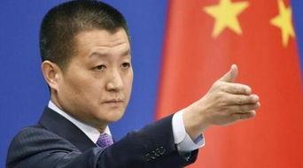 中国外交部发言人陆慷.