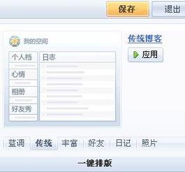 qq恢复官方网站(怎么找回qq号)