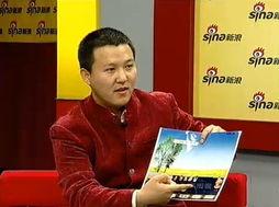 董易奇运程车分析