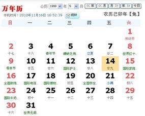 农历3月29日是什么星座_3月20日是什么星座