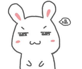 表情 饿疯兔QQ表情包下载 饿疯兔qq表情包v 1.0免费版绿色免费下载 系统家园 表情
