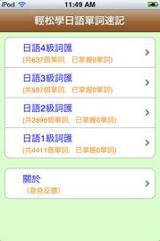 日语学习_怎么自学日语