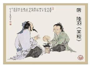 茶与诗词书画的对联