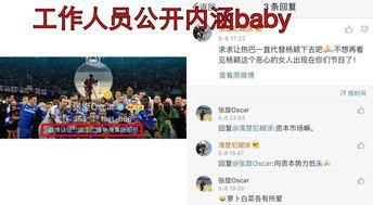 杨颖粉丝开撕奔跑吧节目组,网友不地道的笑了