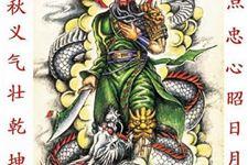 正规全图神仙排位图(完整神仙族谱)