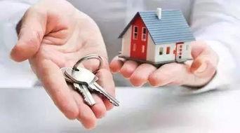 房子70年产权将取消 可能只是场误会
