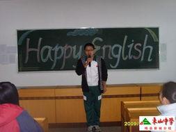 初二英语演讲比赛实践活动