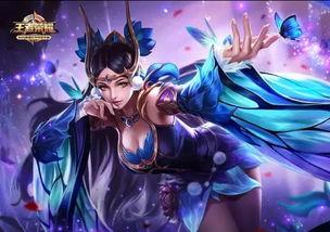 王者荣耀紫霞仙子一出 成为了露娜大神的标配
