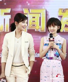 刘涛王子文加盟跨界歌王王祖蓝搞怪被公主抱