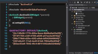 QT VS Active组件开发