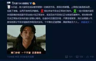 曝视频网站今起暂停更新韩国节目 原因你们都懂