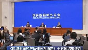 《区域全面经济伙伴关系协定》简称为rcep,于2012年由东盟十国发起,邀请了澳大利亚、中国、印度、日本、韩国、新西兰等6个国家参加.