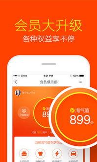 手机淘宝网(买手机去淘宝好还是去京东好?)