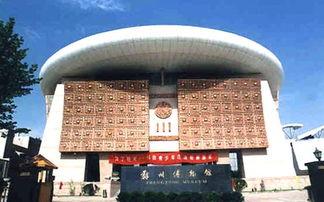 郑州标志性建筑——郑州市博物馆
