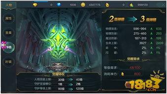 天赐神权掌控游戏世界 神话永恒 评测