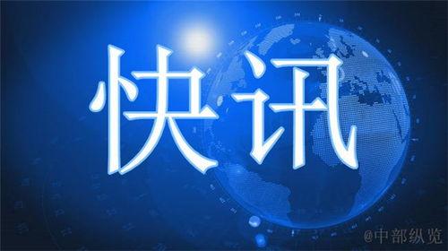 中国重新成为印度最大贸易伙伴
