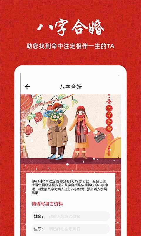 中华周易网免费算命(中国最专业的起名大师,周易算命生辰八字取名