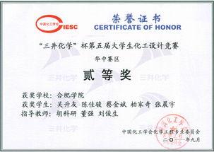 2021年宁夏化工工程师报考条件 化工什么类证书最值钱