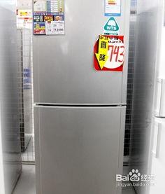 冰箱基本知识