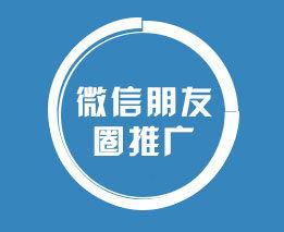 霸屏优化(霸屏软件功能)_1603人推荐