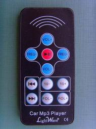 红外超薄车载音响MP3遥控器 深圳市侨亿通科技有限公司
