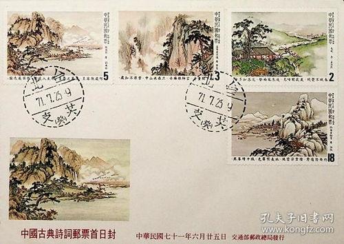 关于台湾和中国的诗句